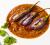 Kadai eggplant - AROMA2zgs